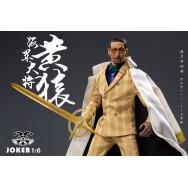 Joker 1/6 Scale Kprusoian(J-001)Action Figure