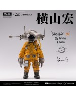Damtoys x Kow Yokoyama CS018 1/12 Scale GansBoy-U2