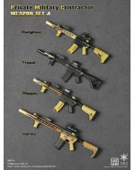 Easy&Simple ES06014 1/6 Scale PMC Weapon Set