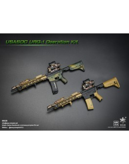 Easy & Simple 06028 1/6 Scale USASOC URG-I Operation Kit
