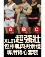 McToys 1/6 Scale X-large Tank Top + Under Wear Set For Phicen M34 Body